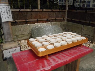 葛原ヶ岡神社の魔去る石