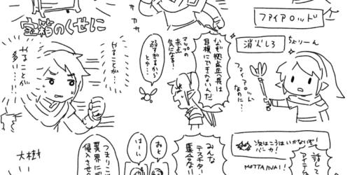 ひば ぴり [B!] ぴりひば(ゲーム用)